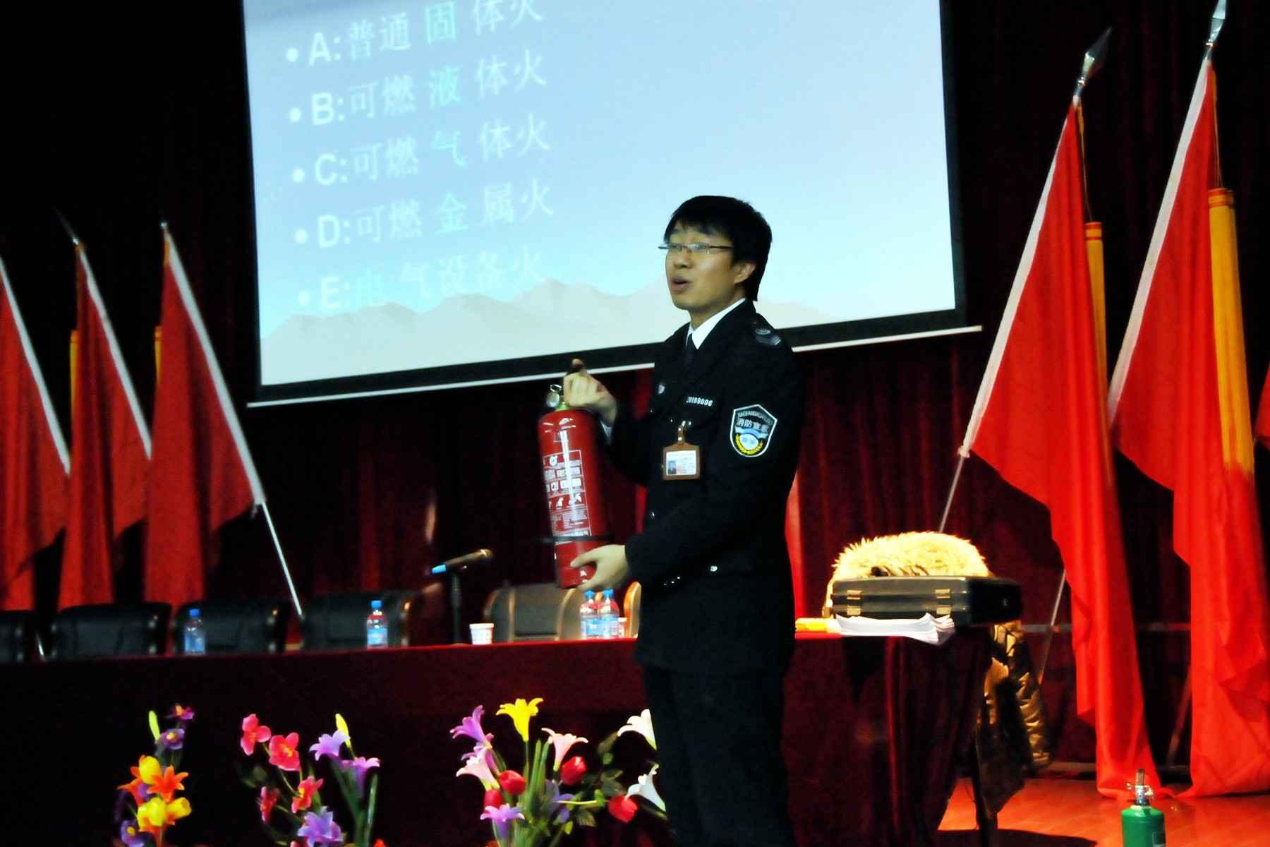 我院举办消防安全知识讲座