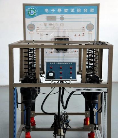 电子悬架试验台架