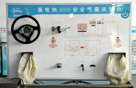 桑塔纳3000安全气囊实验台